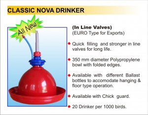 Classic Nova Drinker